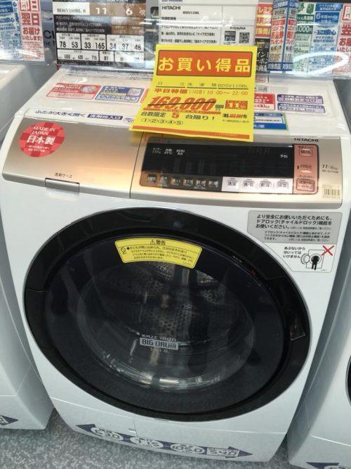 【買ってよかった】ドラム式洗濯機で圧倒的な時間の余裕ができた:2年間の葛藤の日々