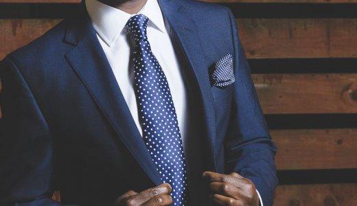 就職面接に高確率で受かるコツ:第一印象さえきっちりすれば笑顔と大声で大抵受かる【人間の基本】