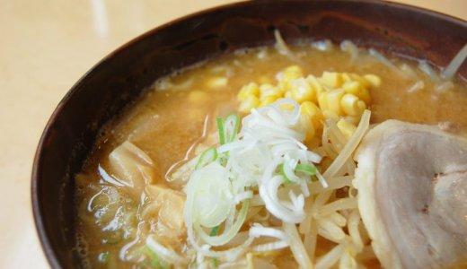 津田沼で人気のラーメン店8選を地元民が紹介します:人気店、一癖あるオススメ店情報