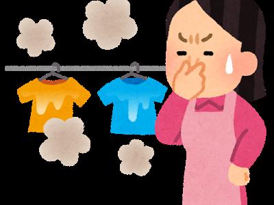 柔術の道着は毎回洗いましょう。ツイッターで洗わない人がいることが判明して驚愕した