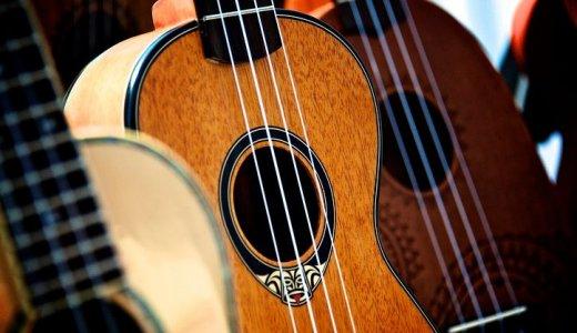 ウクレレソロを学習する初心者にオススメの楽譜4選を紹介します【独学でオッケー】