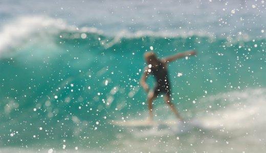 初心者がサーフィンを上達させるためのコツを徹底解説します