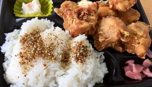 【日本一うまい】ポプラの唐揚げ弁当知ってます?略してポプ弁、ボリュームがやばすぎ
