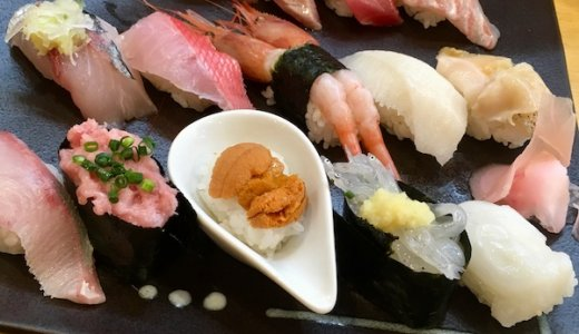 下総中山で寿司を食べるなら海商寿しがオススメ。コスパと鮮度が最強