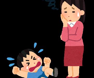 子供をお風呂好きにさせる方法【ラムネで釣れば100戦100勝】