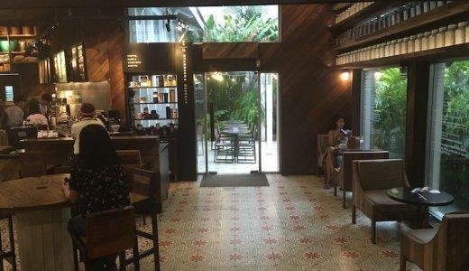 ランスアン通りの一軒家スタバがバンコクで1番オシャレで良い感じ