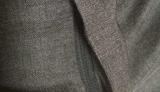 【簡単手順】ユニクロのズボンのチャックが開きっぱなしになったから自力で直した