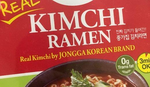 コストコのキムチラーメンは辛くて超絶うまいから買っておけ【韓国】