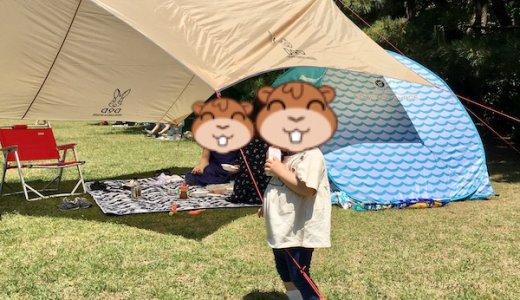 キャンプに行けない時は芝生のある公園でデイキャンプを楽しむのが良いです【持ち物紹介】