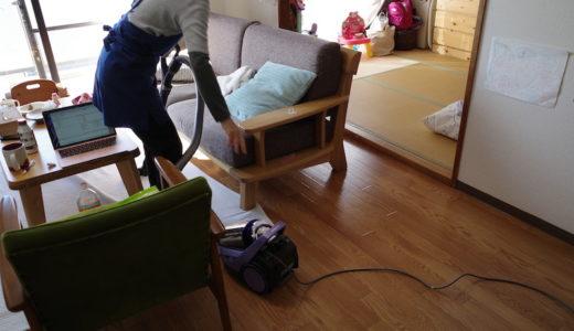 家事代行のCasyを頼んだ感想。水回りをピカピカにしてもらえた【安い、助かる】