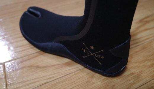 サーフィンブーツのおすすめは「Fellow 忍者足袋ソックス」で決まり!【裏返しで干せた】