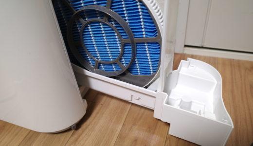 空気清浄機の加湿器が臭い!!原因は給水トレー:金魚の水槽みたいな匂いを徹底的に取る方法【シャープ】