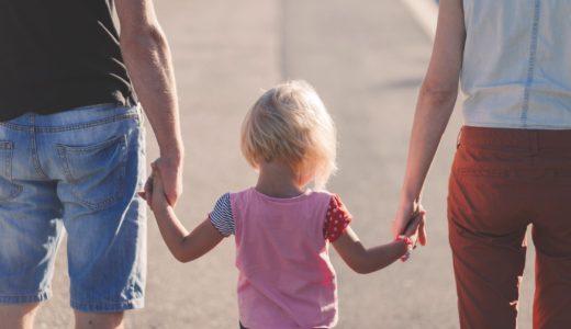 親に反対されても、やりたいことや夢は貫くべき理由【親の言うことはどこまで聞くか】