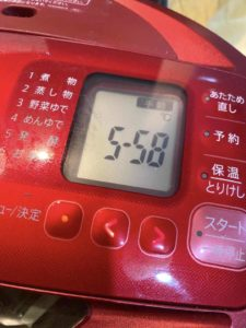 ホットクックの設定温度