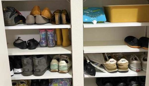 新居の靴棚がスカスカで棚が少なすぎたから、自作して棚の数を増やした【簡単でした】