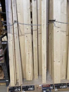 2×4の木材