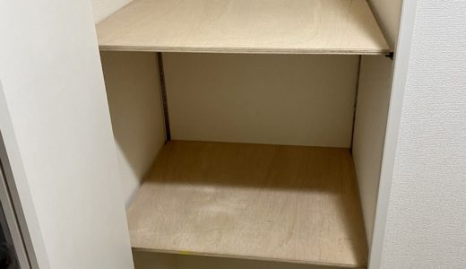 収納スペースの上部分がガラ空きすぎたから、ガチャレールを使って棚を作ってみた