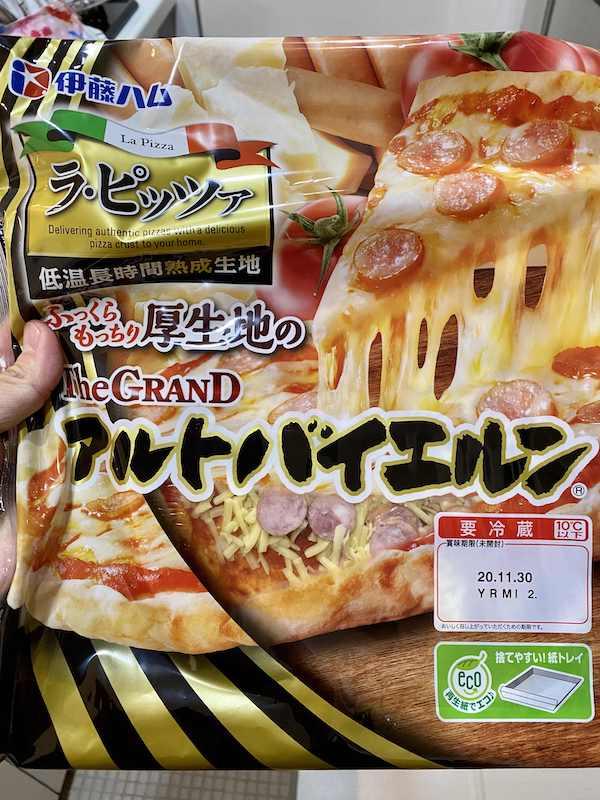 スーパーの激安ピザ
