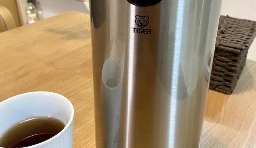タイガーの卓上ポットで温かい麦茶を沸かして、寒い冬の水分不足を乗り切る