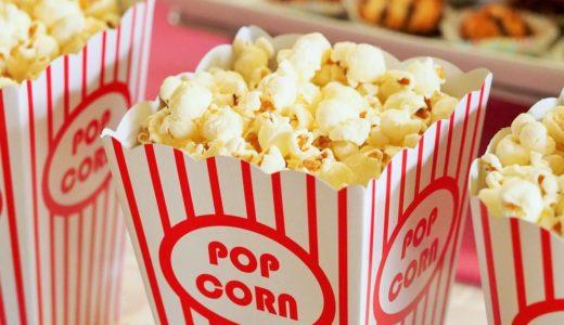 """毎週金曜日は""""お家で映画の日""""を設定して家族で映画を観る"""