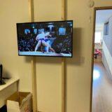 壁掛けテレビを作った