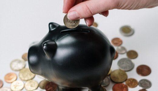 若い人向け:簡単にお金持ちになって豊かになる方法
