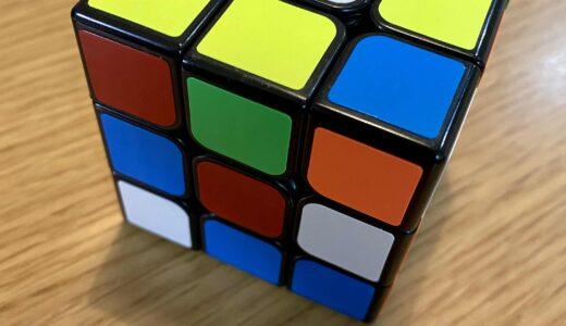 毎月新しいことにチャレンジする:ルービックキューブ